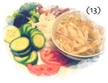 Winter Break Food Adventures | Rice Plate
