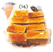 Winter Break Food Adventures | Fried Tofu