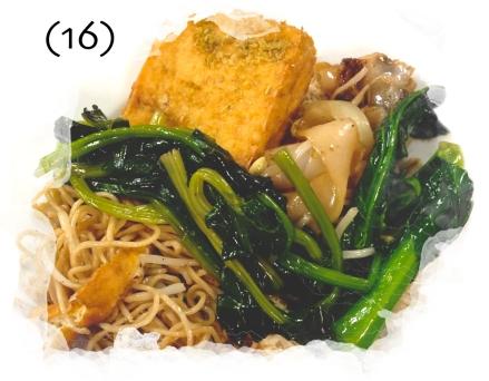 Winter Break Food Adventures | Noodles