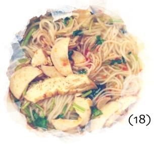 Winter Break Food Adventures | Bun Thai