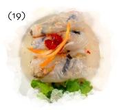 Winter Break Food Adventures | Banh Cuon