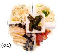 Winter Break Food Adventures | Mediterranean Food