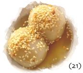 Winter Break Food Adventures | Dumplings