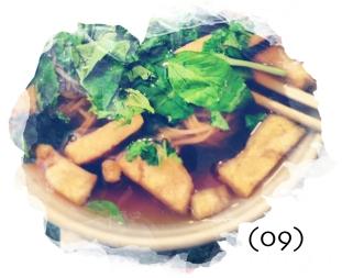 Winter Break Food Adventures | Pho